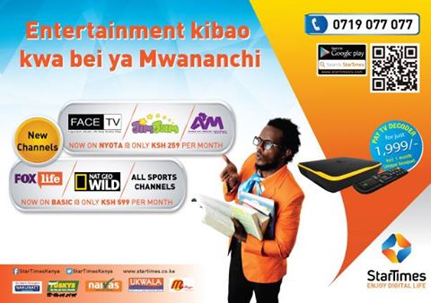 STARTIMES BOOSTS CONTENT FOR MID-TIER SUBSCRIBERS